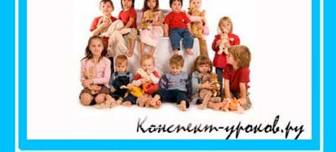 Сценарий конкурса-фестиваля «Мы дети твои, Россия»