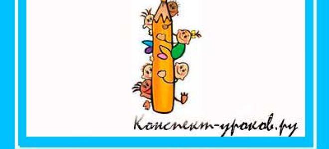План воспитательной работы школы на 2018-2019 учебный год
