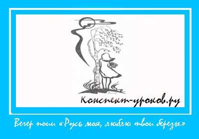 rabochaya-programma-po-biologii-v-11-klasse